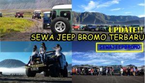 Harga Sewa Jeep Bromo Terbaru 2020